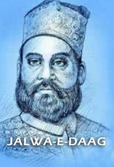jalwa-e-daag