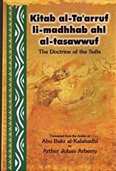 kitab-al-taarruf